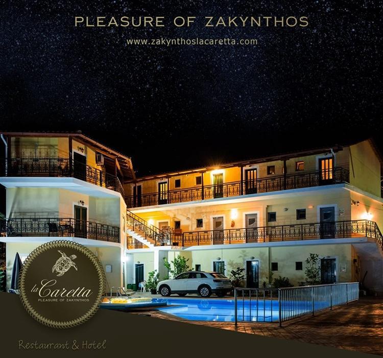 Hotel & Restaurant | Zakynthos Alykanas | La Caretta
