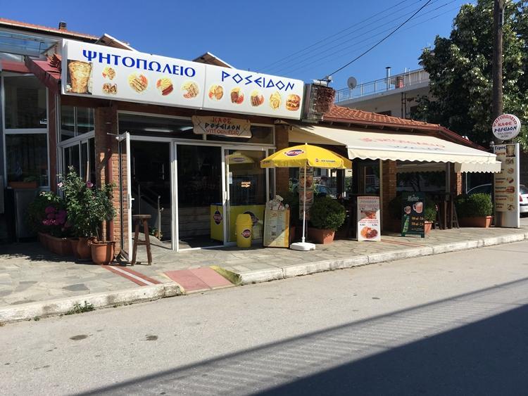 Souvlaki shop-Tavern | Nea Vrasna Thessaloniki | Poseidon - Ilie Angelika Hatzoudi