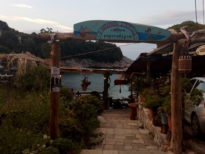 Taverna Fish Restaurant Cafe | Ntamouchari Pelion Magnesia | Uncle Stergios