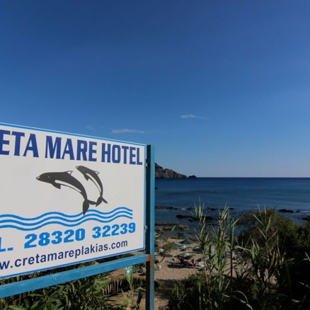 HOTEL RETHYMNO PLAKIAS | CRETA MARE – KOKKINAKIS GEORGIOS